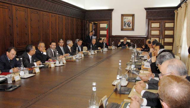 Réunion ce mercredi du Conseil de gouvernement : La dissolution de l APP au menu