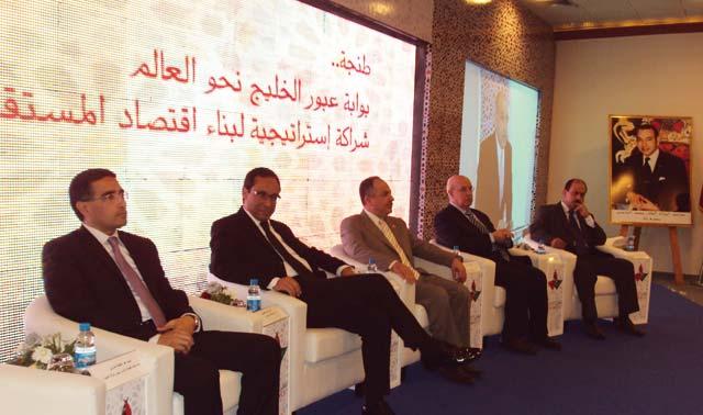 Gulfinvest : Des mesures incitatives pour les  investissements du Golfe au Maroc