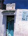 Le regard de Delacroix sur Tanger