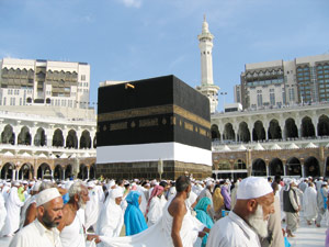 Le pèlerinage à la Mecque suspendu pour les Tunisiens