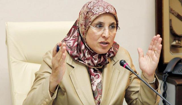 Premières subventions sous contrat : 234 millions de dirhams pour 864 associations
