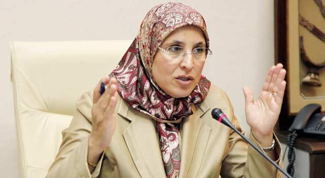 Société : Bassima Hakkaoui à Paris pour débattre du rôle des femmes dans la société