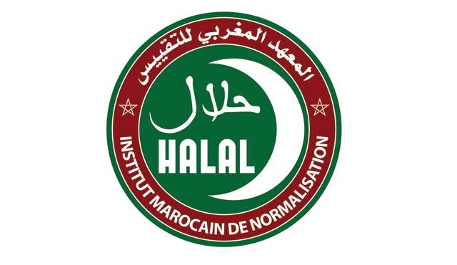Koutoubia décroche  le certificat «halal»