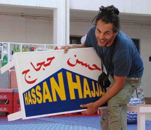 Scénographie : Hassan Hajjaj s'adjuge le prix de Sovereign African Art Prize