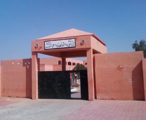 Lycée qualifiant Hay-Alqassame, rigueur et assiduité