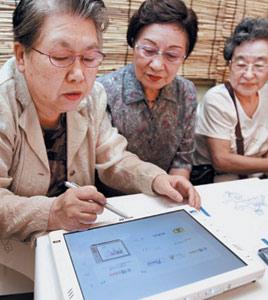 Du high-tech pour grands-mères