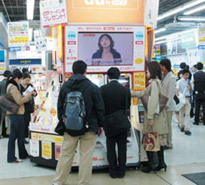Horizons : Le high-tech fait des étincelles à Tokyo