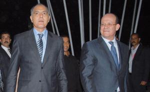RNI, PAM, UC et MP : L'alliance s'achemine vers une  plate-forme commune