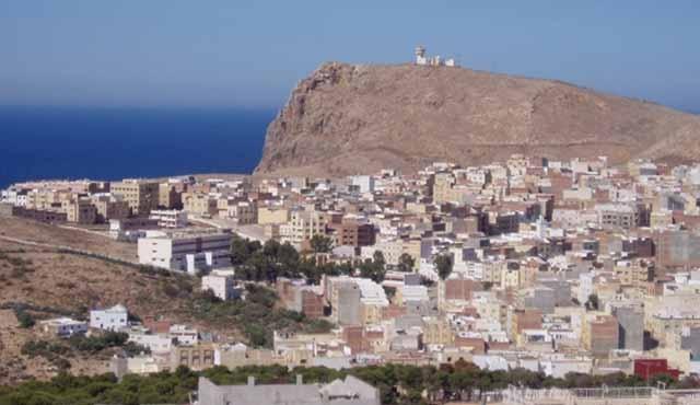 Al-Hoceima : Ouverture de la première édition  de l Université d été
