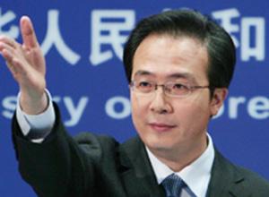 Piratage de comptes Google : La Chine refuse d'endosser la responsabilité