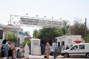 Ouarzazate : Les nouveautés de la sécurité sociale au centre du débat