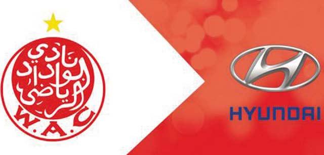 Hyundai-Wydad de Casablanca : Action de sponsoring