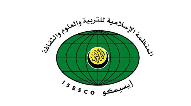 Conférence régionale à Rabat sur les médias arabes à l'ère des changements, 15/17 octobre