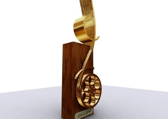 Le film «Aghrrabou» d'Ahmed Baidou remporte le grand prix du 6ème FINIFA