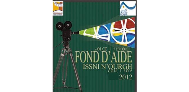 Un Fonds d aide à la production du film amazigh