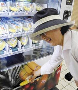 Au Japon, les distributeurs délivrent de tout… à la tête du client