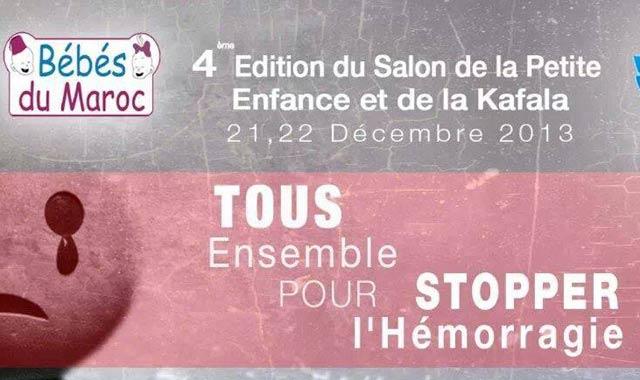Enfance abandonnée : 4ème Salon de la kafala à Rabat