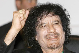 Libye : le gouvernement dément être intéressé par BP