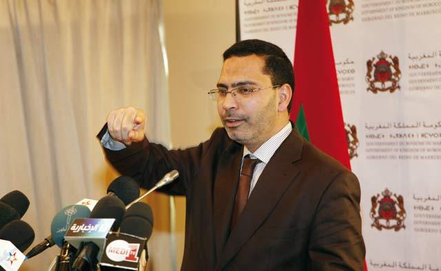 Maroc: Les dessous de la dette publique