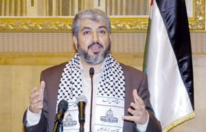 Le Hamas refuse de signer l'accord proposé par l'Egypte