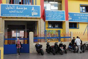 El Khalil : pour une formation en lettres modernes