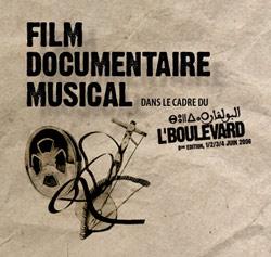 L'Boulevard : le cinéma en musique