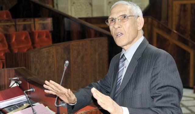 Suspension de masters et de licences  professionnelles à la Faculté de Mohammedia