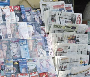 La FMEJ dénonce une escalade judiciaire contre la presse