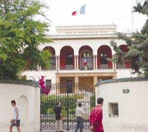 Télex : Réception à la résidence de France
