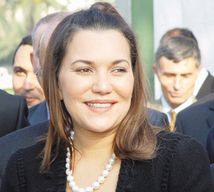 Fondation Mohammed VI pour la protection de l'environnement : premier programme de compensation volontaire carbone