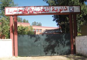 Le collège Tighnari, un établissement  qui promeut la culture de l'image