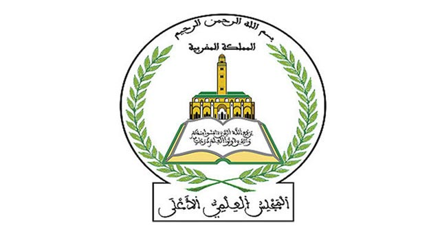 La 15ème session ordinaire du Conseil supérieur des Ouléma les 7 et 8 décembre à Al Hoceima