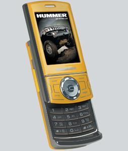 Produits dérivés : HT1 : Le téléphone Hummer
