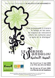 «Le jardin andalou» revisité