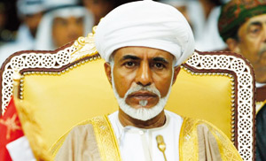 Oman : La protestation se poursuit en dépit du limogeage de deux ministres