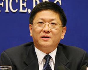 Crise financière : L'économie chinoise ralentit