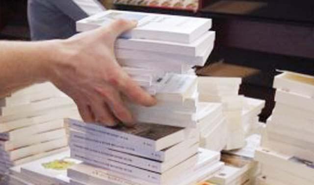 Prix du Maroc  du livre 2012 : Ouverture  des candidatures  au titre de l année 2012
