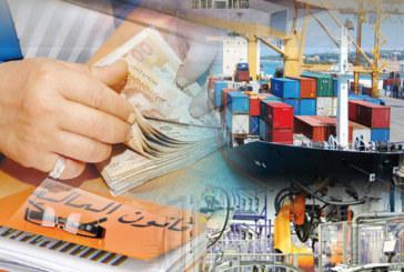 Boussaid : Le ministre de l économie trace les priorités de la loi de Finances 2014 devant  la presse