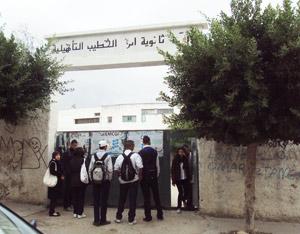 Lycée Ibn Al Khatib, un établissement scolaire prestigieux