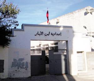 Ibn Al Abbar parmi les plus anciens établissements scolaires de Tanger