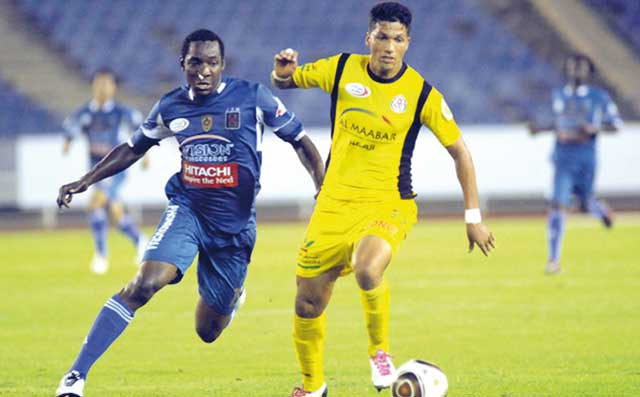 Championnat national Pro Élite-1 : AS FAR-FUS Rabat, attraction  du week-end