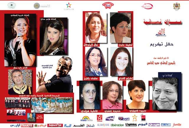 Célébration : Huit femmes marocaines,  huit parcours d exception