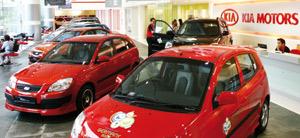 Ventes de voitures : Le cap des 50.000 franchi en un semestre
