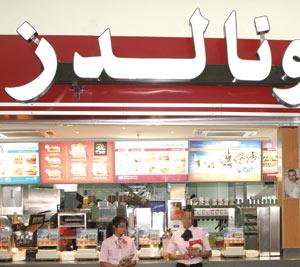 McDonald's Maroc confirme son engagement social