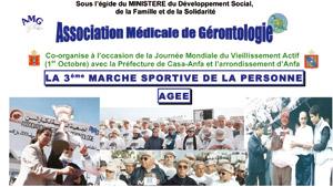 Casablanca : 5.000 personnes attendues à la 3ème marche sportive de la personne âgée