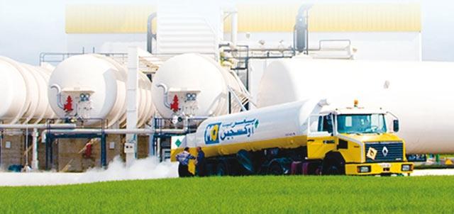 Le CDVM vise un dossier de programme d émission de billets de trésorerie par Maghreb Oxygène
