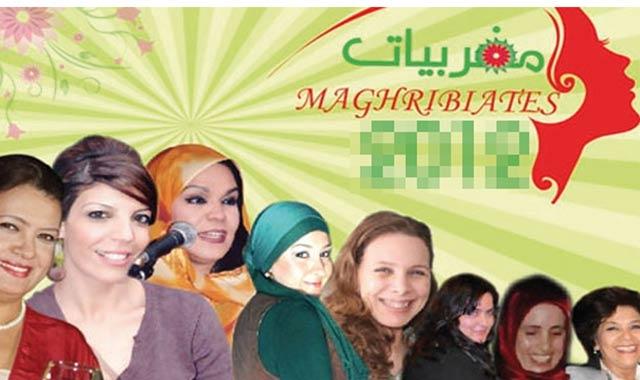 Maghribiates… ou bikhir
