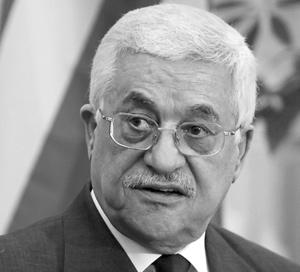 Mahmoud Abbas, faillite et dépendances