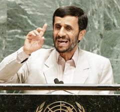 Passe d'armes entre Bush et Ahmadinejad