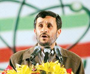 «Bonne nouvelle», a dit Ahmadinejad